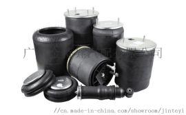 气囊减震、气囊减震器、气囊垫、空气囊、橡胶气囊