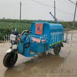新款电动洒水喷雾车环保除尘喷水车旭阳电动雾炮洒水车