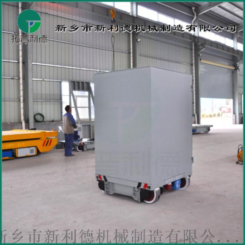 涂装设备轨道电动平车 车间设备电动轨道车