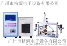 供应多股线束压焊机压方整形机