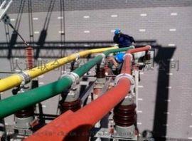 UPM供应全绝缘管型母线