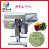 湖南永州辣椒製品生產設備 辣椒切碎機