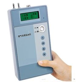 LB-3060-Y型烟气流速监测仪