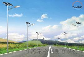 泰格太阳能路灯,7米户外,LED照明灯,单臂路灯