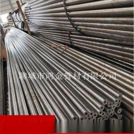 供应小口径精密钢管 轴承精密钢管 精密钢管经销商