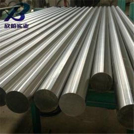 供应GH652合金棒 GH652耐高温钢板
