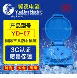 厂家直销澳式国标防水工业电源插座