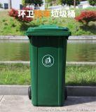 户外垃圾箱 挂车垃圾桶 塑料带轮垃圾箱