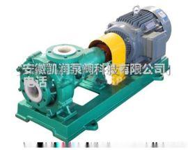 UHB-ZK特种耐腐耐磨泵悬臂式单级单吸离心泵