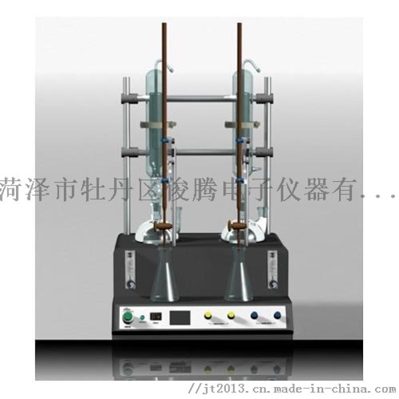 ST-107S-中药二氧化硫残留量测定仪