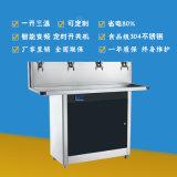 供应150人不锈钢节能饮水机过滤直饮水机