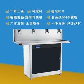供應150人不鏽鋼節能飲水機過濾直飲水機
