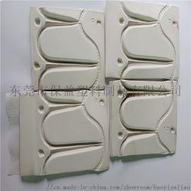 EVA热压成型 防静电包装海绵 EVA模切加工