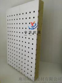 硅酸钙防火装饰板 吸音冲孔保温板 厂家直营