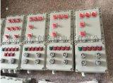 15KW三相電機防爆控制箱