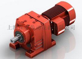 减速机丨R107同轴斜齿轮减速机丨保证质量保孚定制