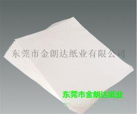 大皱纹滤油纸食用油过滤纸滤油皱纹纸炸炉用滤油纸