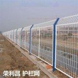 护栏网厂家、四川护栏网、公路围栏网、框架护栏网