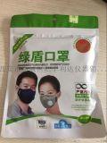 西安哪余有賣3M防霧霾口罩18992812668