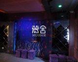 鄂州艺术涂料十大品牌 湖北肌理壁膜代理 艺术漆加盟