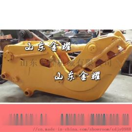 山东松川厂家直销 液压粉碎钳 挖机粉碎钳