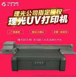 拓美数码厂家直销2513UV平板打印机耗材等