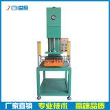厂家直销小型单臂液压机,弓形单柱油压机,C形压力