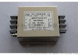 飞烁单相交流电源滤波器供货厂家,认证齐全,量多价优