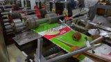 多层牛皮纸袋机纸加工机械