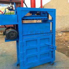 废料立式液压打包机 油压捆包机 铁丝液压打包机