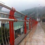 不锈钢栏杆桥梁护栏配件生产厂家