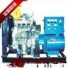 東莞發電機廠家 養殖廠專用柴油發電機組