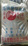 廣東聚合氯化鋁多少錢一噸 河南騰達碧波PAC