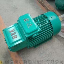 起重冶金用YZR电机 _ 单轴 双轴 交流调速电机