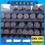 30Cr2Ni2Mo圆钢是什么材料 化学成分