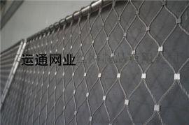 体育场不锈钢绳护栏网供应商