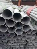 304不锈钢管机械加工用TP304L不锈钢管