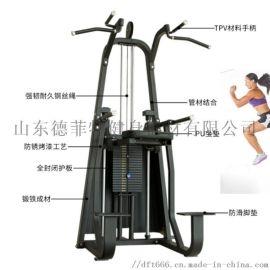 助力引体向上组合室内健身器材 引体拉伸健身器械
