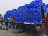 湖北武漢喬豐塑膠周轉箱