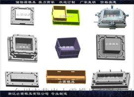 PE周转箱模具PE工具箱模具