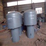 加工订制排水罩型通气帽W-150弯管通气管质优价廉