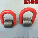 采用合金钢材质80级焊接D型环