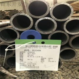 15crmog锅炉管,15crmog高压合金管