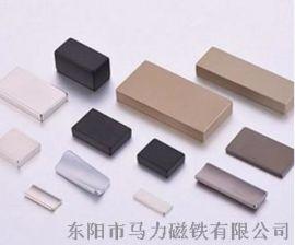 钕铁硼强力磁铁 汽车电机用磁钢 方块形磁铁