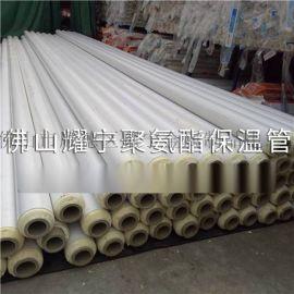 北京PPR复合保温管 不锈钢聚氨酯保温管