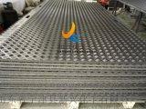 山东防滑重型车垫板 支脚垫板生产厂家