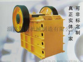 厂家直销可定制ZG-PE型颚式破碎机