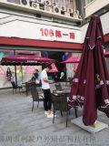 深圳側立傘福田遮陽傘南山休閒傘桌椅免費送貨上門安裝