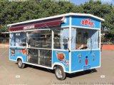 美食小吃餐车