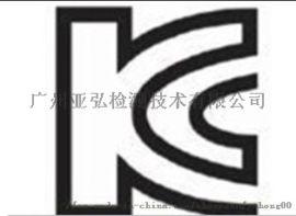 电线电缆KC认证 电源线插头KC认证制作
